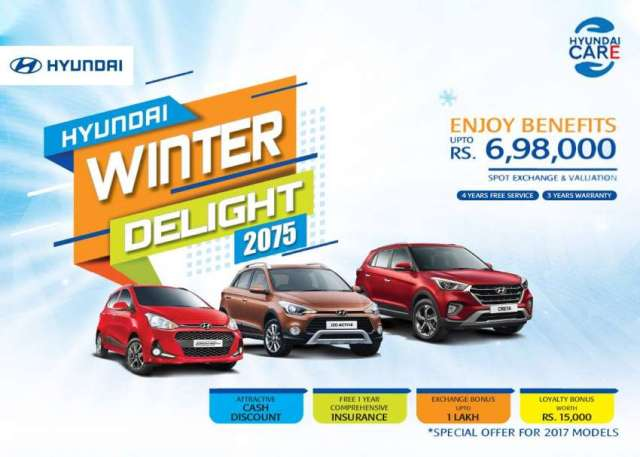 Hyundai's Winter Delight Offer