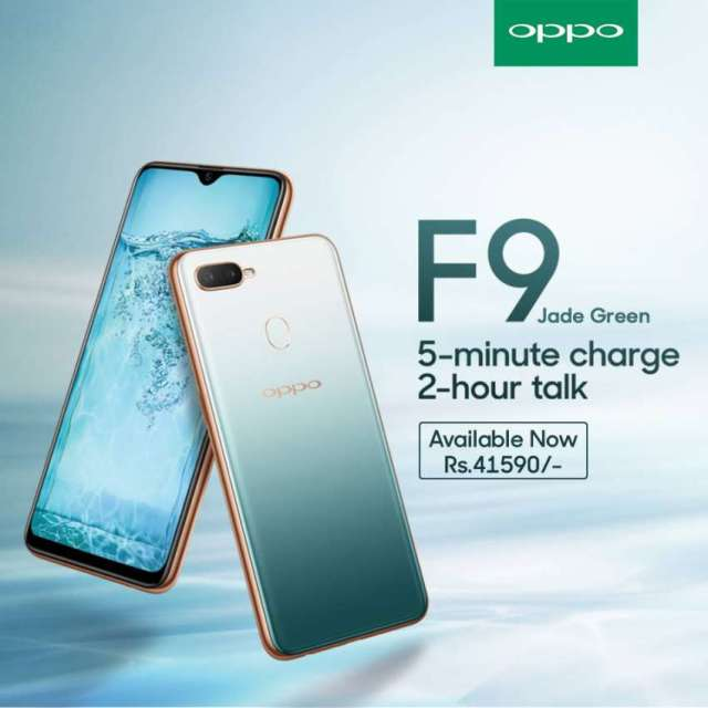 OPPO Launches F9 Jade Green in Nepal
