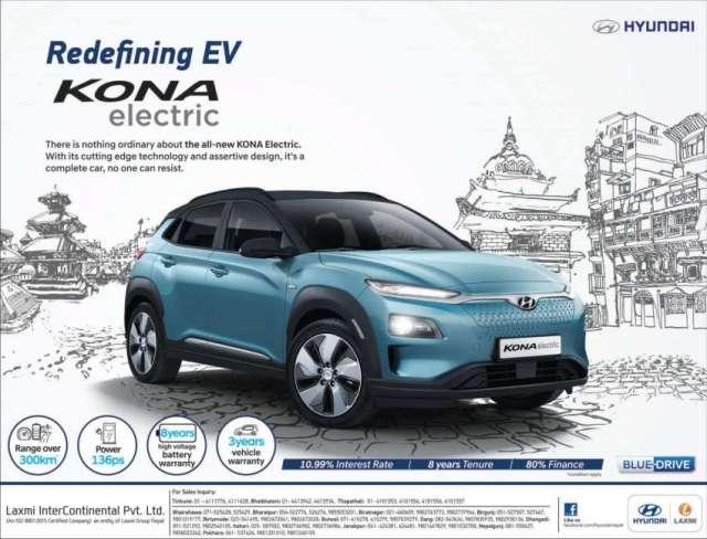 Hyundai Launches Kona EV