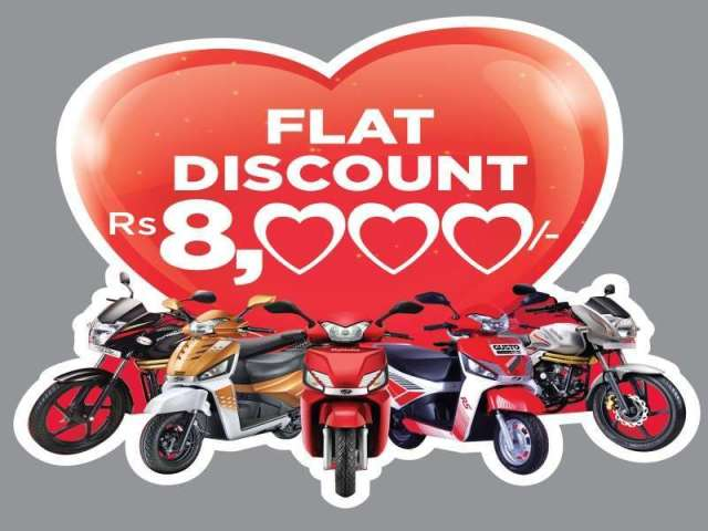 Valentine's Day Discount of Rs 8000 on purchase of Mahindra Scooters and Bikes