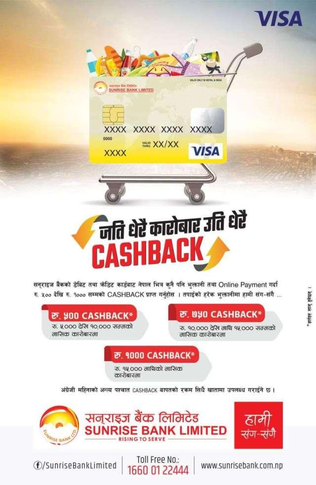 Cash back offer from Sunrise Bank