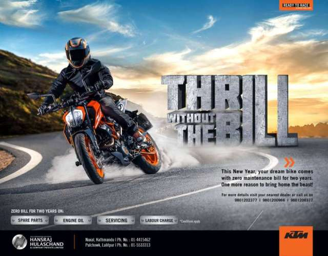 KTM Bike Launches 'Thrill Without the Bill' Offer