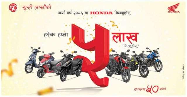 Honda's New Year Offer