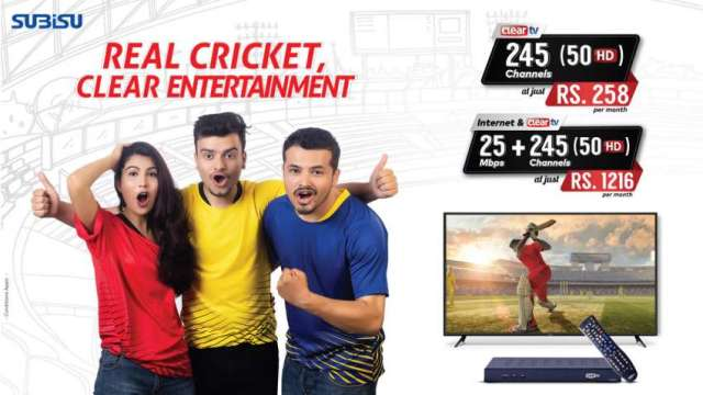Subisu's Real Cricket clear entertainment offer