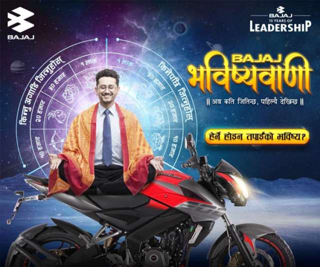 Bajaj Announces Festive Offer
