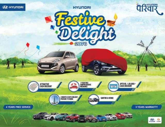 Hyundai Announces Festive Offer