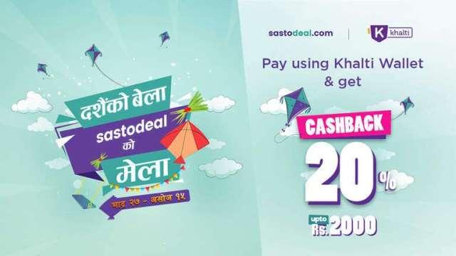 Dashain Bela Sastodeal Mela in association with Khalti: Pay via Khalti wallet at Sastodeal and get 20% cashback instantly