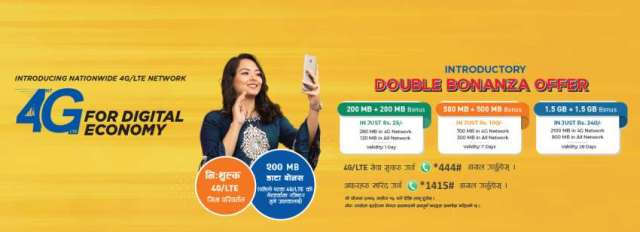 Nepal Telecom's Dashin, Tihar, Chhat & 4G Offer 2076