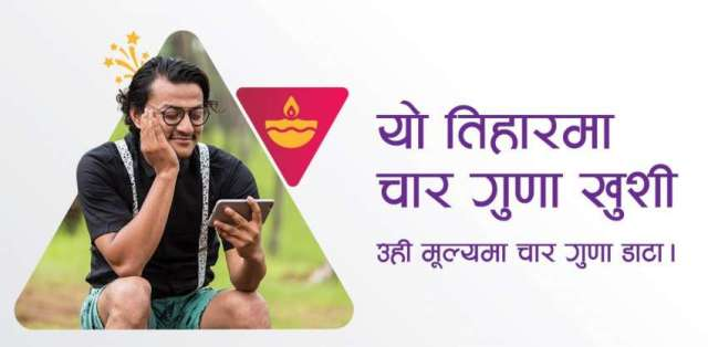 Ncell's Tihar Offer: Four times more 4G data bonus