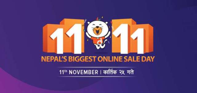 Daraz Announces 2nd edition of Sale Day on November 11