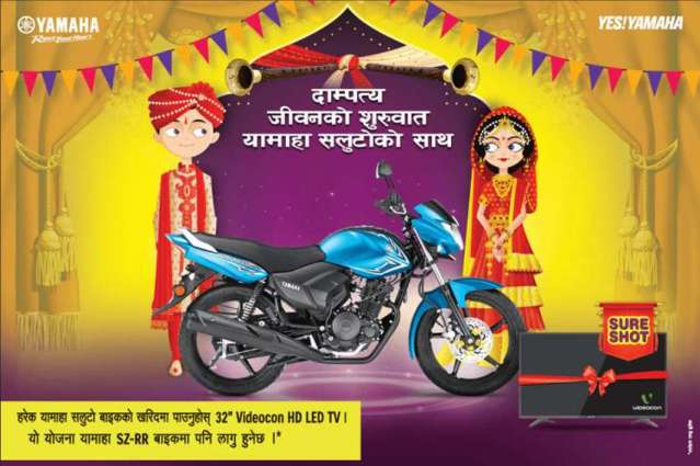 Yamaha Introduces Scheme for the Marriage Season