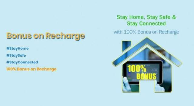 100% bonus on recharge offer from Nepal Telecom (NT)