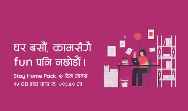 Stay Safe Offer from Ncell