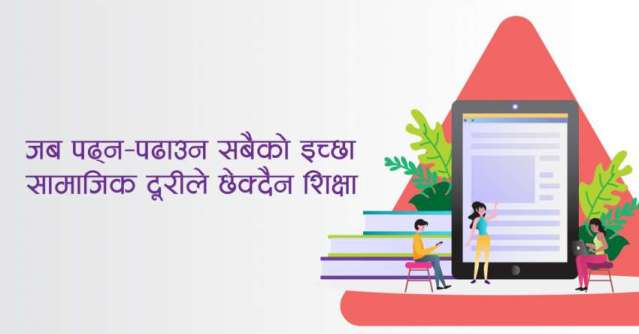 MobileClass data pack from Ncell