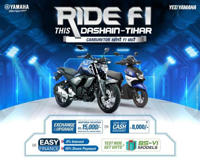 Yamaha Nepal Festive Offer 2077