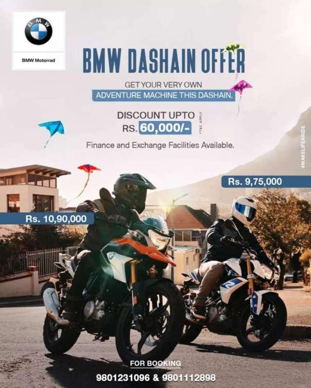 BMW Dashain Offer for 2077