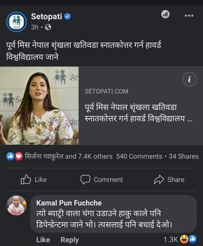 Hilarious Social Media Comments