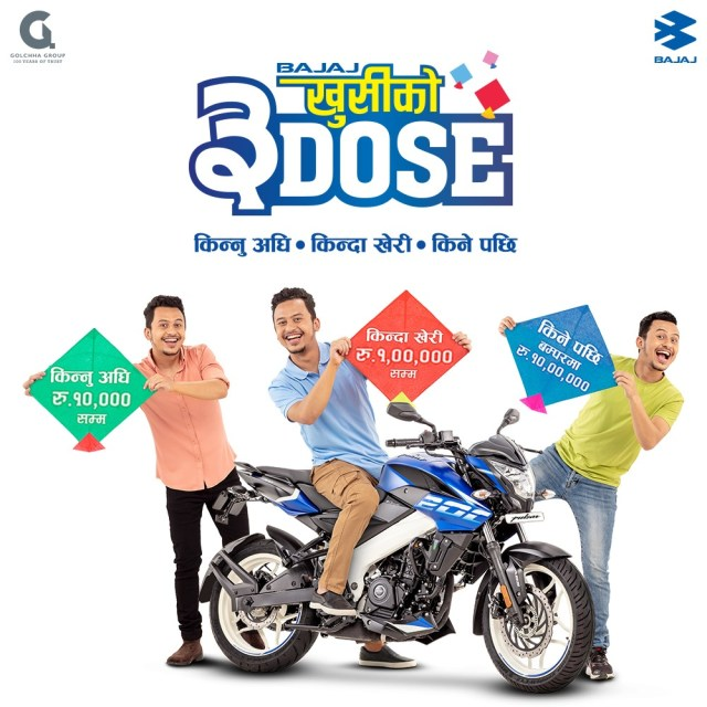 Bajaj 'खुसीको ३ Dose' Festive Offer