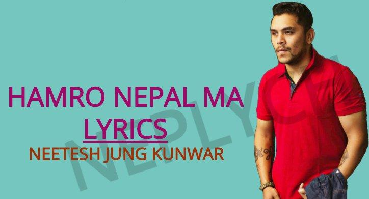 Hamro Nepal Ma Lyrics - Neetesh jung Kunwar (English+नेपाली) | Neetesh Jung Kunwar Songs Lyrics, Chords, Tabs | Neplych
