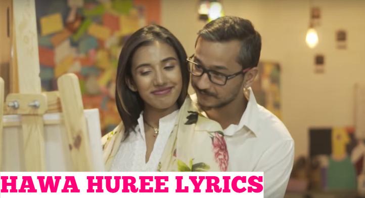 Hawa Huree Lyrics - Abhaya and The Steam Engines feat. Ganga Bardan Shrestha (English+नेपाली) | Neplych