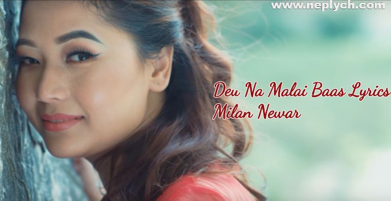 Deu Na Malai Baas Lyrics – Milan Newar | Milan Newar Songs Lyrics, Chords, Tabs, Mp3
