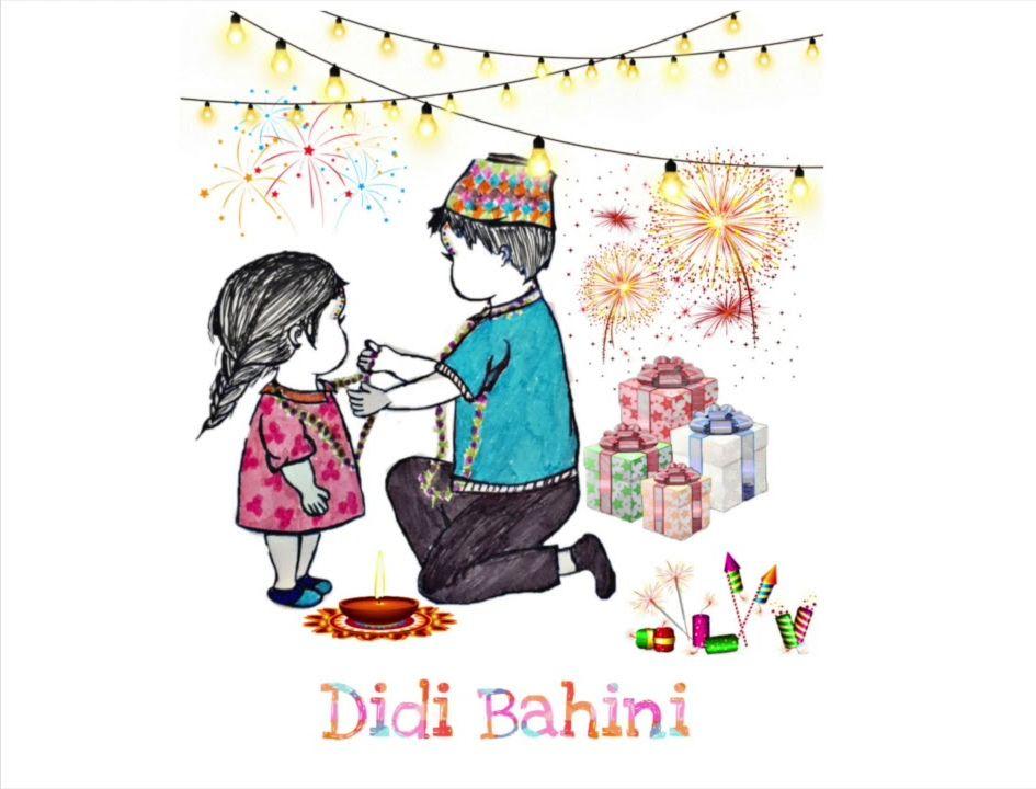 Didi Bahini Lyrics - Neetesh Jung Kunwar | Tihar Special Song | Neetesh Jung Kunwar Songs Lyrics, Chords, Tabs, Mp3