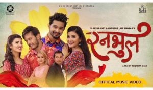 Ranabhul Lyrics – Tilak Basnet and Molisha Ale Magar | Sagar Lamsal, Manjil Basnet, Prisma, and Princy Khatiwada