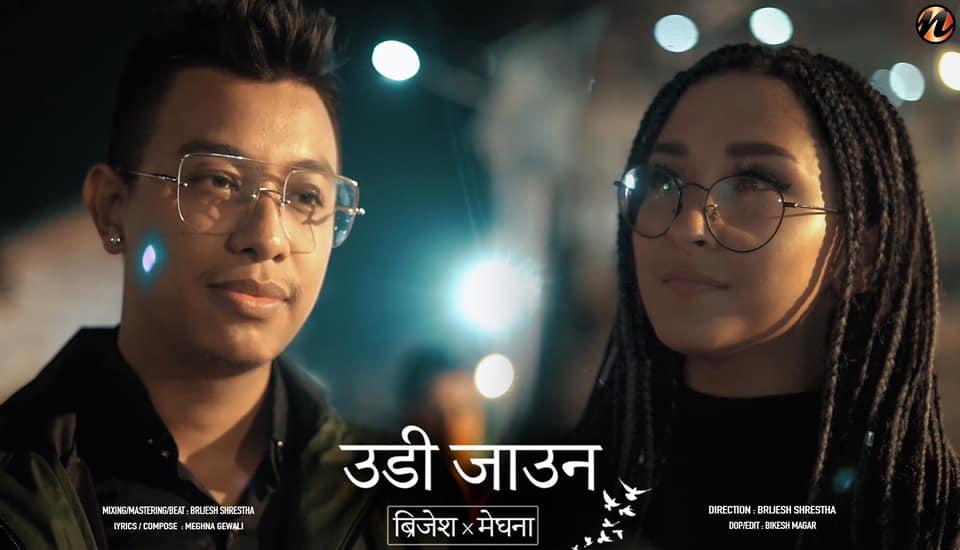 Udi Jau Na Lyrics – Brijesh Shrestha and Meghna Gewali | Lyrics, Chords, Mp3, Tabs