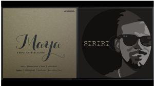 Siriri Lyrics – Bipul Chettri | Bipul Chettri Songs Lyrics, Chords, Mp3, Tabs