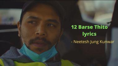 12 Barse Thito lyrics - Neetesh Jung Kunwar Neetesh Jung Kunwar Songs Lyrics, Chords, Mp3, Tabs