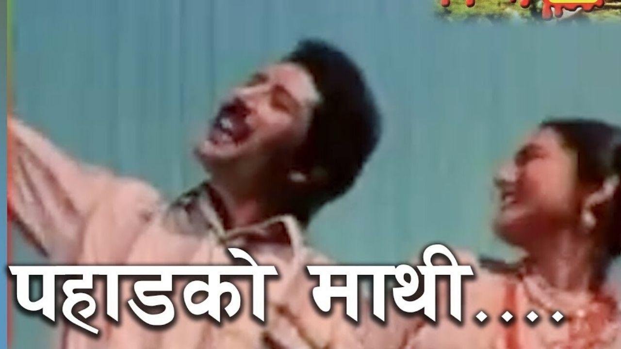 Pahadko Mathi Mathi Lyrics - Narayan Gopal Asha Bhosle Tripti Nadakar Shrawan Ghimire