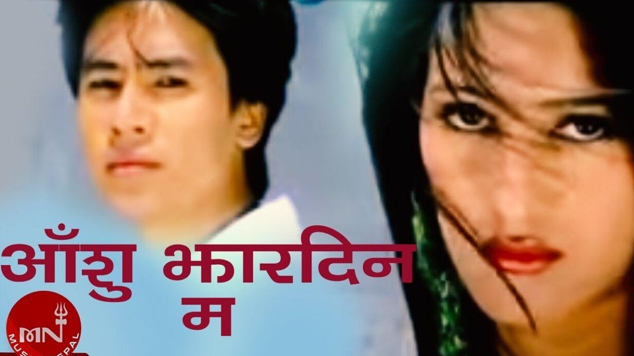Aashu Lyrics – Mingma Sherpa | Mingma Sherpa Songs Lyrics, Chords, Mp3, Tabs