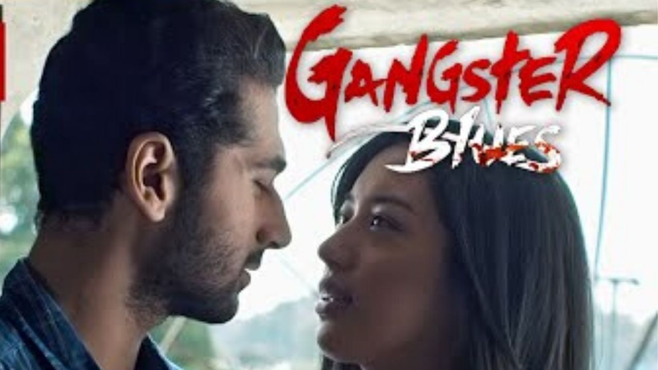 Ajambari Lyrics – (Gangster Blues) | Kali Prasad Baskota | Melina Rai | Aashirman Ds Joshi | Anna Sharma