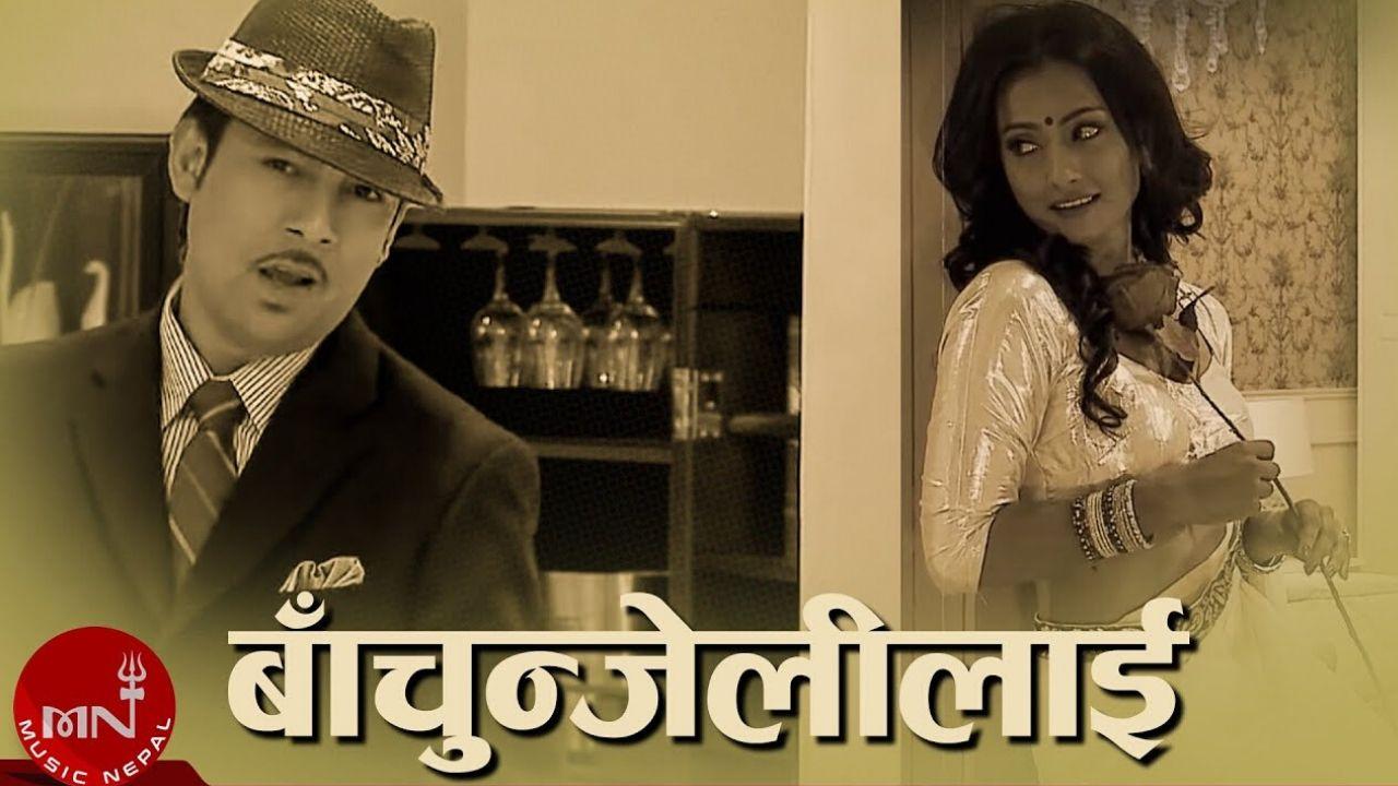 Bachunjelilai Lyrics – Ram Krishna Dhakal | Lata Mangeshkar | Jharana Bajracharya
