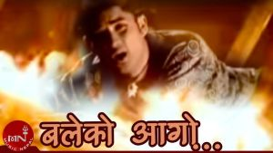 Baleko Aago Jaleko Prem Lyrics – Rajiv Lohani | Rajiv Lohani Songs Lyrics, Cords, Mp3, Tabs