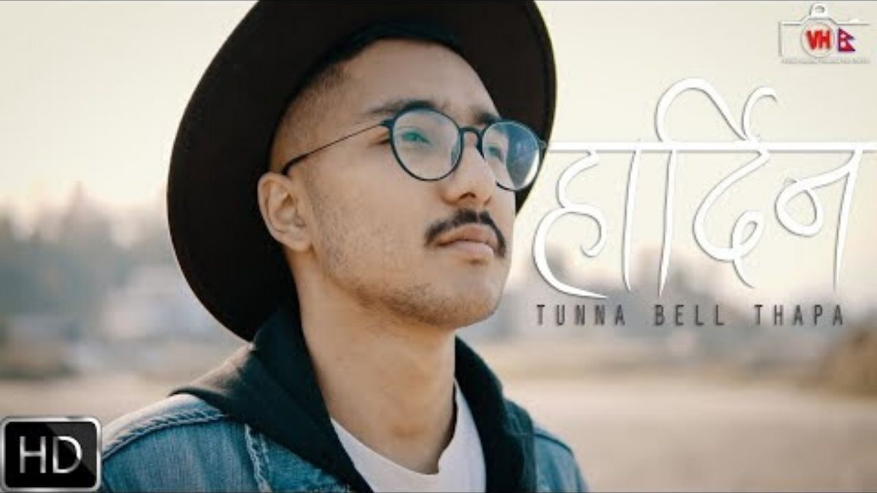 Hardina Lyrics – Tunna Bell Thapa | Tunna Bell Thapa Songs Lyrics, Chords, Mp3, Tabs