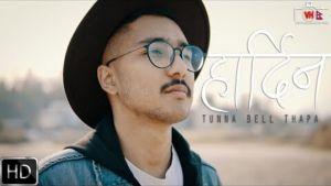 Hardina Lyrics – Tunna Bell Thapa | Tunna Bell Thapa Songs Lyrics, Chords, Mp3, Tabs