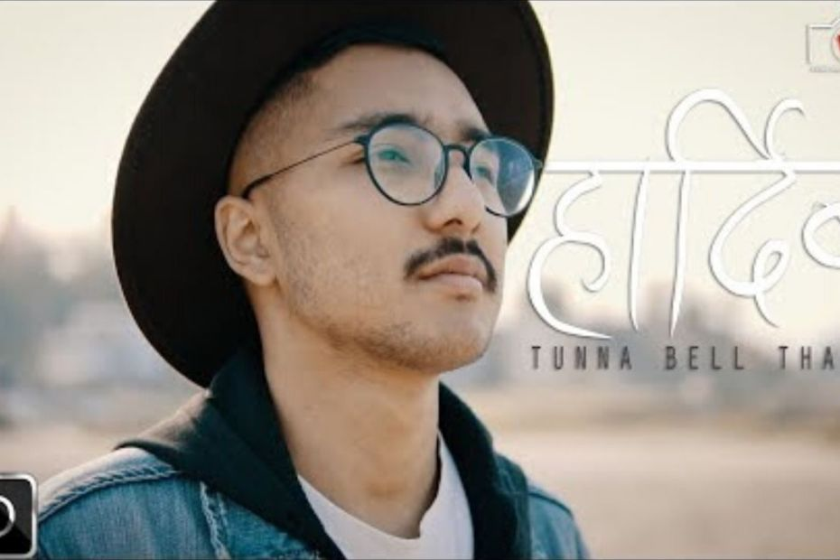 Hardina Lyrics - Tunna Bell Thapa Tunna Bell Thapa Songs Lyrics, Chords, Mp3, Tabs