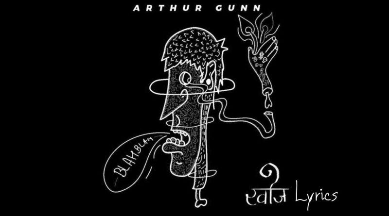 Khoj Lyrics - Arthur Gunn (Dibesh Pokharel) Arthur Gunn Lyrics, Chords, Mp3, Tabs