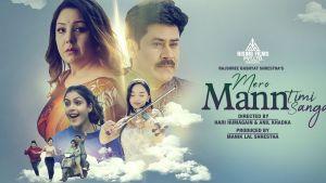 Mero Mann Timi Sangai Lyrics – Babita Manandhar | Saroj | Karishma | Simpal | Supuspa