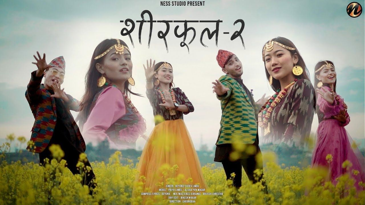 Sirful 2 Lyrics – Ekdev Limbu and Beyond | Priya Limbu | Alisha Pun Magar