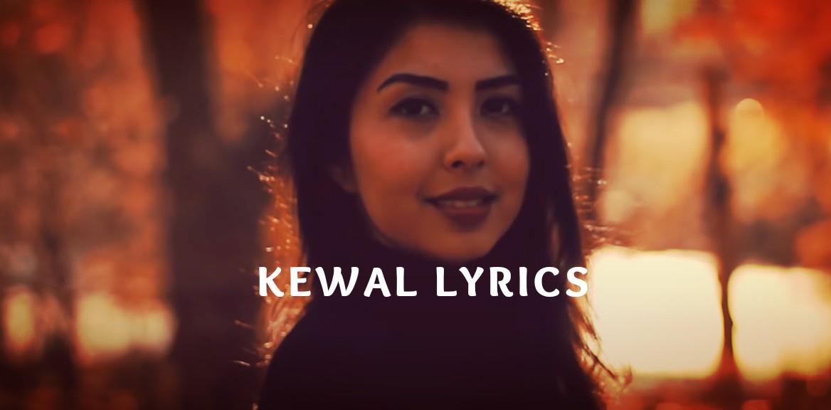 Kewal Lyrics – Bikki Gurung