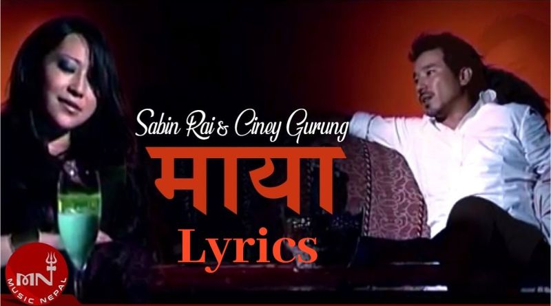 Maya Lyrics - Sabin Rai Ciney Gurung Songs Lyrics, Chords, Mp3, Tabs