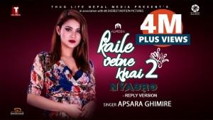Kahile Vetne Khai 2 Lyrics (Nyasro) – Apsara Ghimire | Reply Version