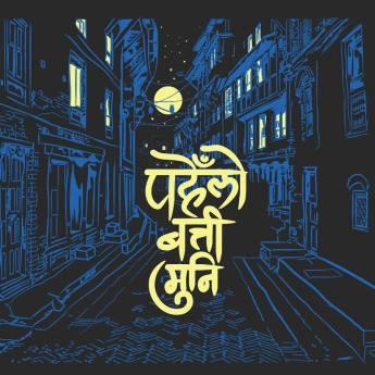 Kripaya Lyrics - Pahenlo Batti Muni