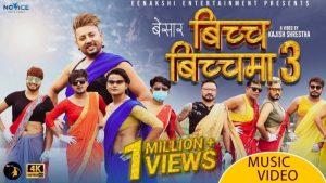Bicha Bicha Ma 3 Besar Lyrics – Durgesh Thapa