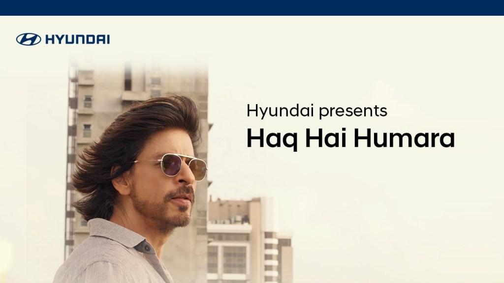Haq Hai Humara Lyrics - Vishal Mishra
