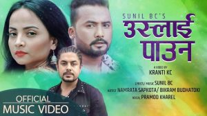 Uslai Pauna Lyrics – Pramod Kharel