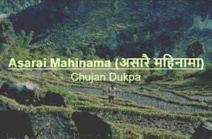 Asarai Mahinama Lyrics – Chujan Dukpa