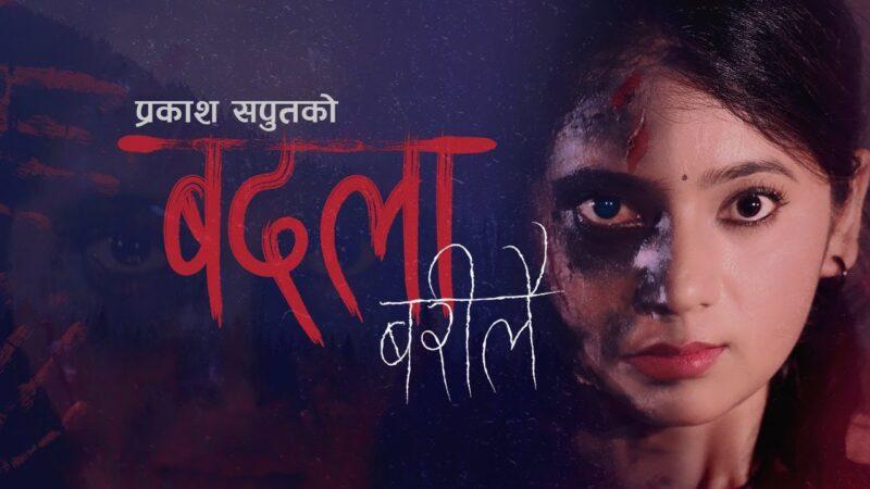 Badala Barilai Lyrics – Devi Gharti